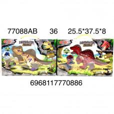 77088AB Фигурка Динозавра, 36 шт. в кор.