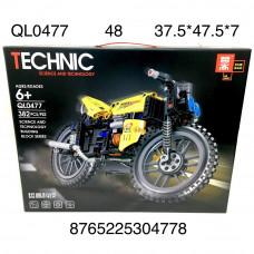 QL0477 Конструктор Мотоцикл 382 дет., 48 шт. в кор.