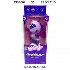 DF-6067 Устройство для запускания мыльных пузырей Морской конёк, 36 шт. в кор.