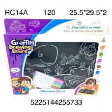 RC14A Доска для рисования, 120 шт. в кор.