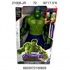 21008-JR Супергерой Халк (свет, звук), 72 шт. в кор.