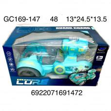 GC169-147 Машина на Р/У, 48 шт. в кор.
