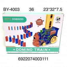 BY-4003 Домино Поезд 80 дет., 36 шт. в кор.