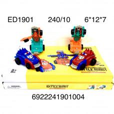 ED1901 Машинка трансформер 10 шт. в блоке, 24 блоке. в кор.