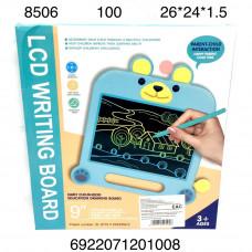 """8506 Электронный планшет для рисования 9"""" 100 шт в кор."""