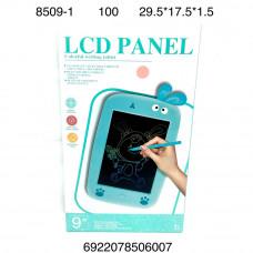 """8509-1 Электронный планшет для рисования 9"""" 100 шт в кор."""