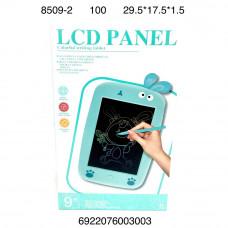"""8509-2 Электронный планшет для рисования 9"""" 100 шт в кор."""
