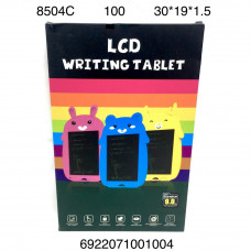 """8504C Электронный планшет для рисования 9"""" 100 шт в кор."""