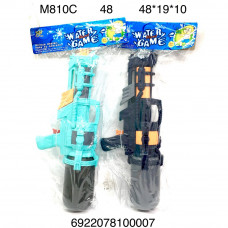 M810C Водное оружие в пакете, 48 шт. в кор.