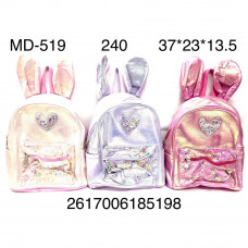 MD-519 Рюкзак с ушками 240 шт в кор.