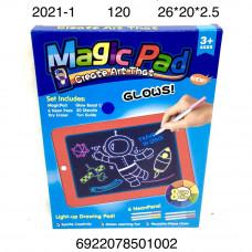 2021-1 Магическая доска для рисования 120 шт в кор.