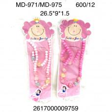 MD-971/MD-975 Украшения для девочек 12 шт в блоке, 50 блока в кор.