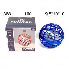 368 Летающий шар на батарейках, 100 шт. в кор.