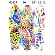 6022P Скейтборд, 20 шт. в кор.