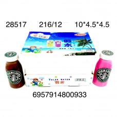28517 Лизун в бутылочке 12 шт. в блоке, 216 шт. в кор.