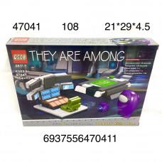 47041 Конструктор НЛО 164 дет., 108 шт. в кор.