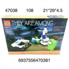 47038 Конструктор НЛО 164 дет., 108 шт. в кор.