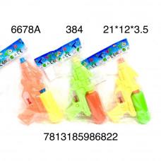 6678A Водное оружие в пакете, 384 шт. в кор.