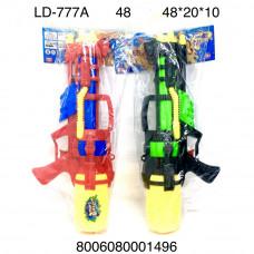 LD-777A Водное оружие в пакете, 48 шт. в кор.