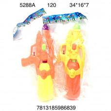 5288A Водное оружие в пакете, 120 шт. в кор.