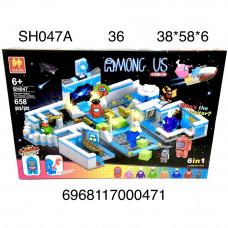 SH047A Конструктор НЛО 658 дет., 36 шт. в кор.