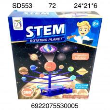 SD553 Планетарий раскраска 72 шт в кор.