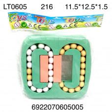 LT0605 Головоломка Волшебный шар, 216 шт. в кор.