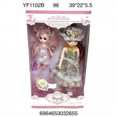 YB1102B Кукла 2 шт в наборе, 96 шт. в кор.