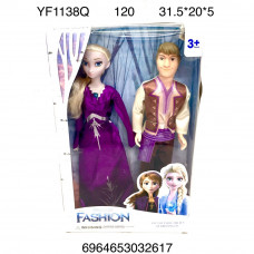 YF1138Q Кукла Холод 2 шт в наборе, 120 шт. в кор.
