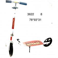 3622 Самокат Scooter 8 шт в кор.
