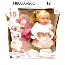 R66005-26D Кукла Анюта функциональная, 12 шт. в кор.