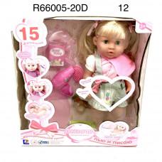 R66005-20D Кукла Анюта функциональная, 12 шт. в кор.