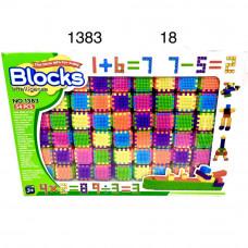 1383 Конструктор блоками 54 дет., 18 шт. в кор.