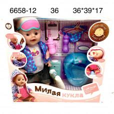 6658-12 Пупс Милая кукла с аксессуарами, 36 шт. в кор.