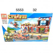 5553 Конструктор Город пожарная 748 дет. 32 шт в кор.