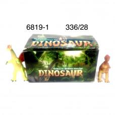 6819-1 Динозавры 28 шт в блоке,12 блоке в кор.