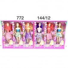 772 Куклы Fashion 12 шт в блоке,12 блоке в кор.