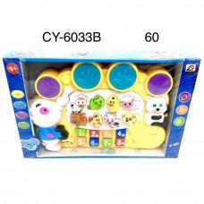 CY-6033B Музыкальная игрушка с кнопками для малышей 60 шт в кор.
