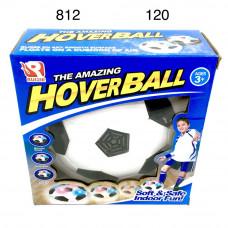 812 Парящий Мяч на батарейках (аэро-футбол) 120 шт в кор.
