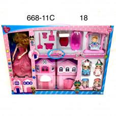 668-11C Набор кукол с домиком 18 шт в кор.