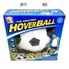 811 Парящий Мяч на батарейках (аэро-футбол) 60 шт в кор.
