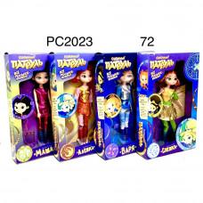 PC2023 Куклы Сказочный патруль 72 шт в кор.