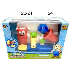 120-21 Игрушка для малышей Игры с водой, 24 шт в кор.