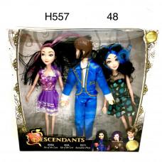 H557 Куклы Наследники 3 шт в наборе, 48 шт в кор.