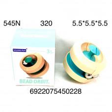 545N  Орбитальная головоломка Шариковый спиннер антистресс, 320 шт. в кор.