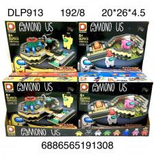 DLP913 Конструктор НЛО 8 шт. в блоке, 24 блоке. в кор.