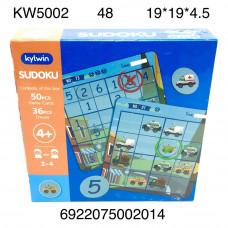 KW5002 Настольная игра Судоку 4+, 48 шт. в кор.