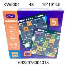 KW5004 Настольная игра Судоку 6+, 48 шт. в кор.