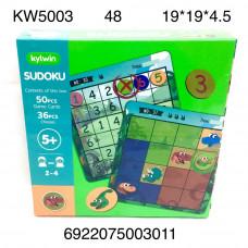 KW5003 Настольная игра Судоку 5+, 48 шт. в кор.
