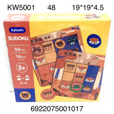 KW5001 Настольная игра Судоку 3+, 48 шт. в кор.
